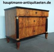 Kommoden Und Anrichten Hauptmann Antiquitaten Bamberg